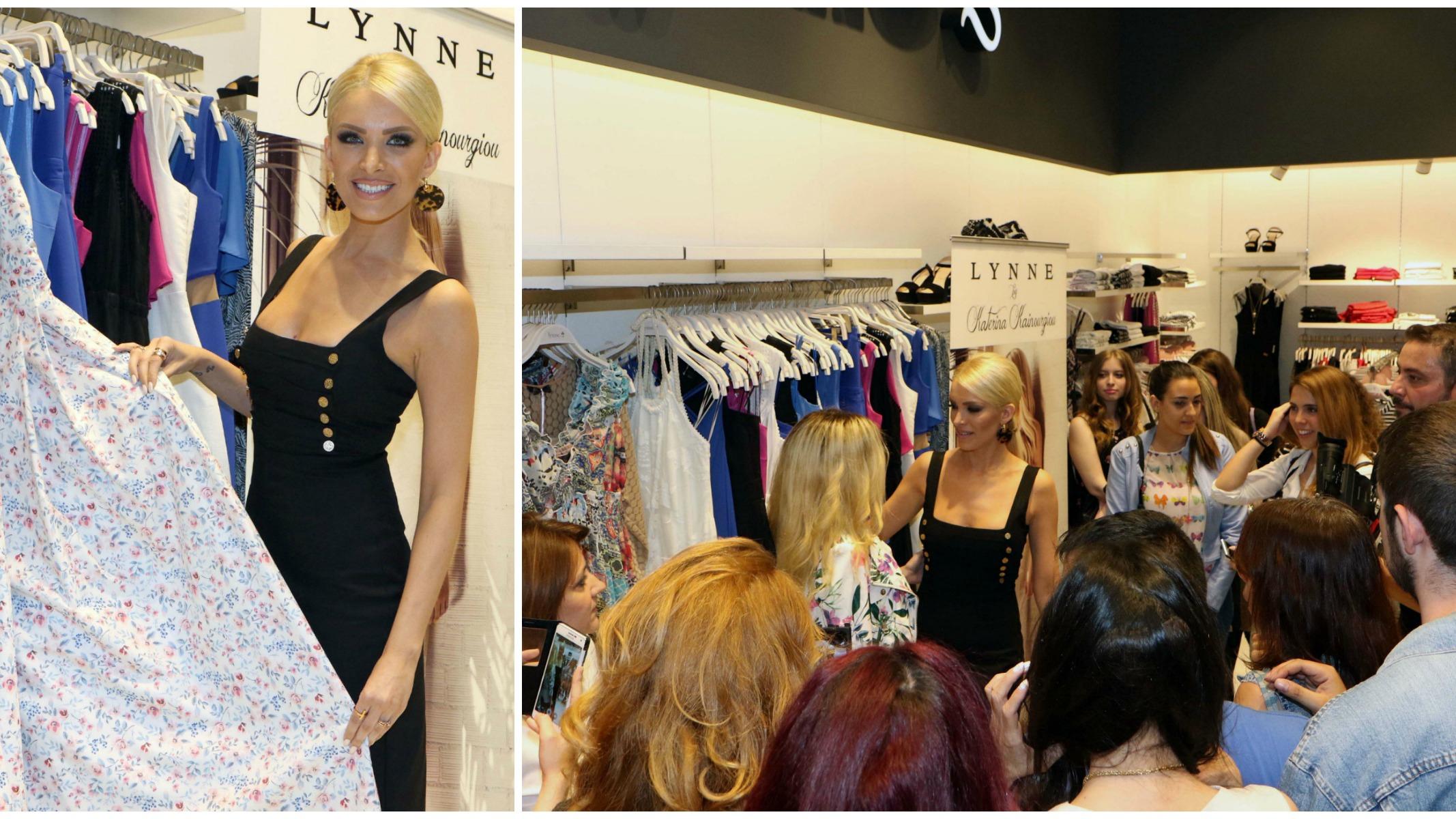 751c717108d1 Κατερίνα Καινούργιου  Παρουσίασε τη νέα συλλογή ρούχων με την υπογραφή της!