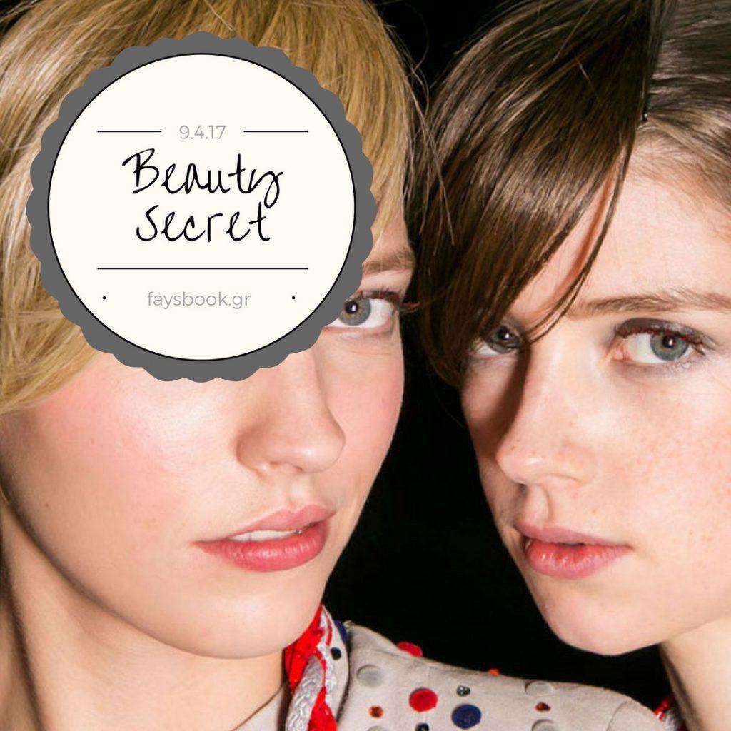 beauty secret 9.3 cover