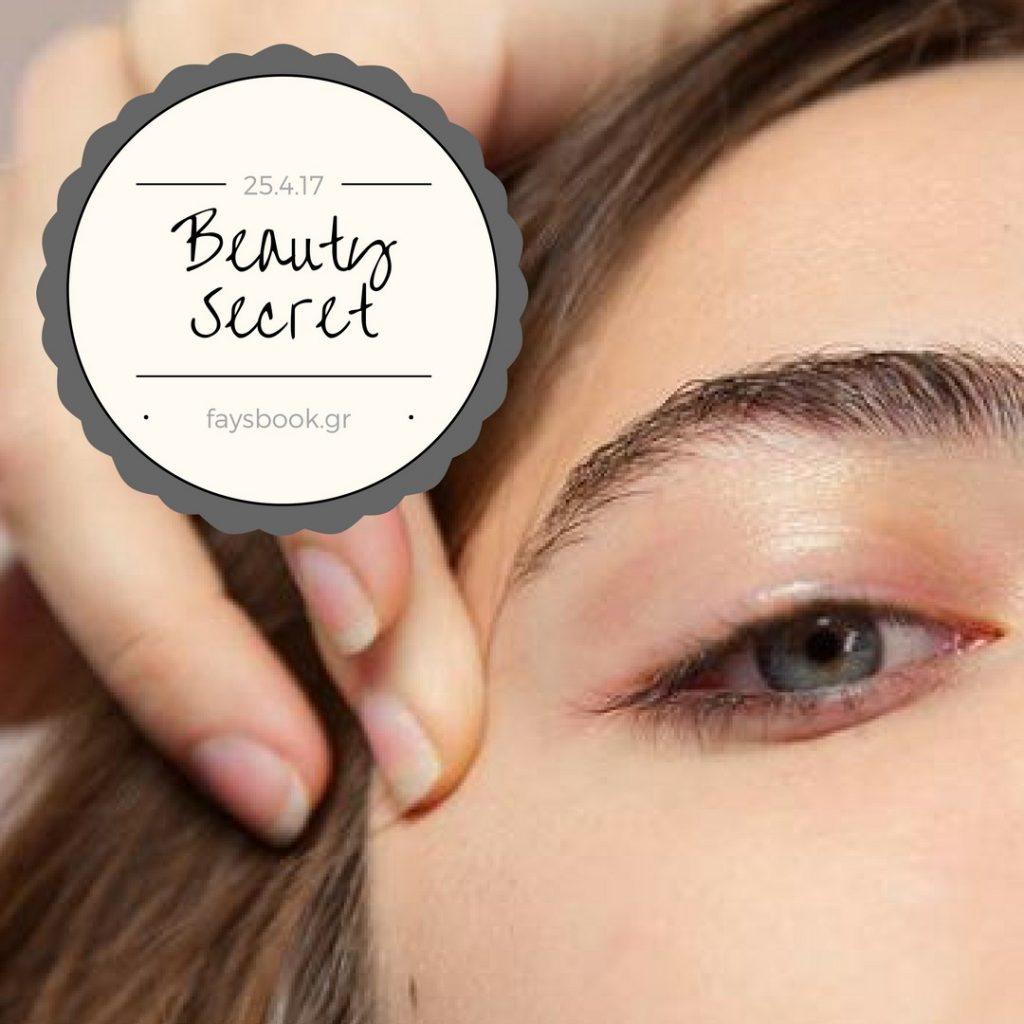 beauty secret 25 3
