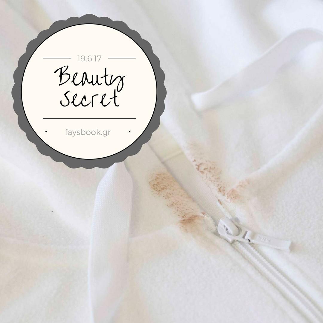 beauty secret 196