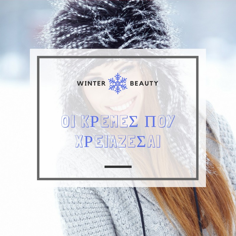 cover winter beauty