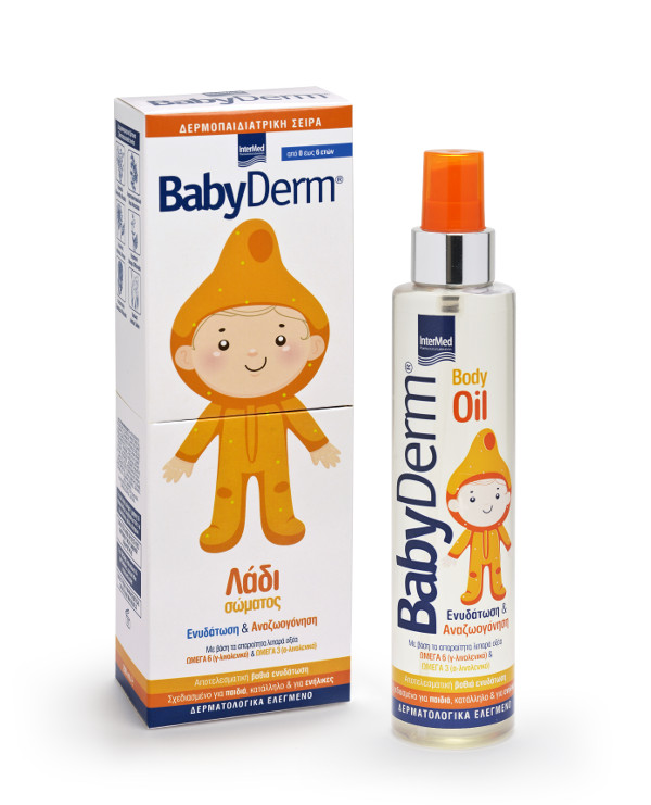 BabyDerm Body Oil