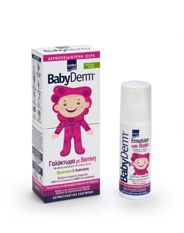 BabyDerm Emulsion with Biotin