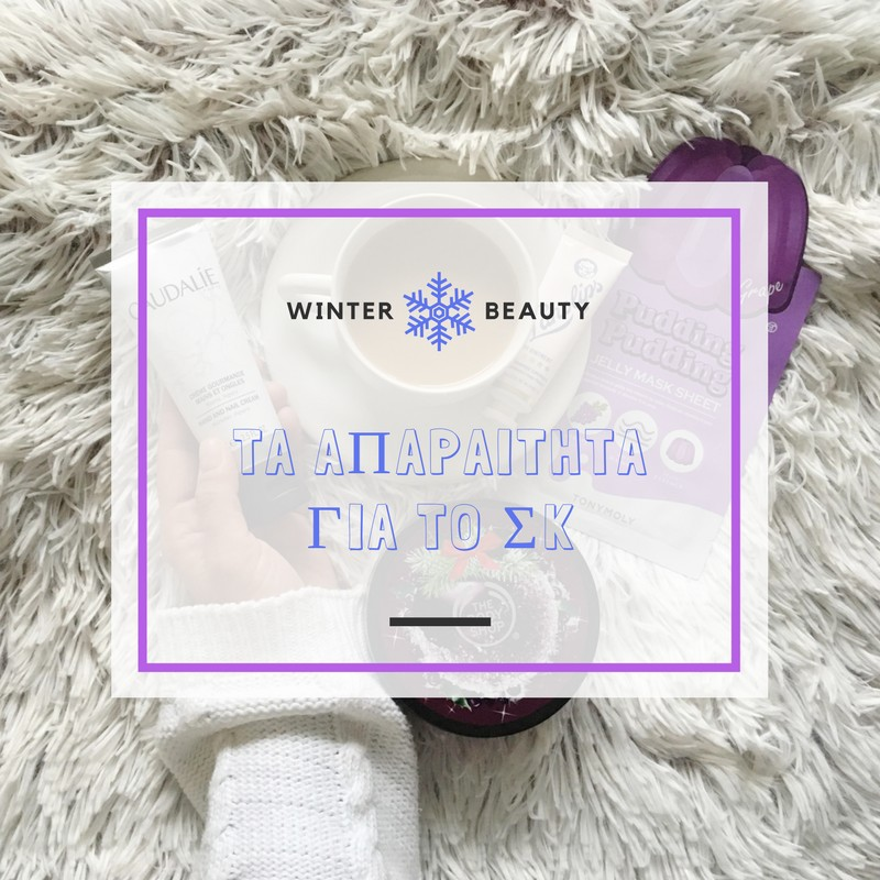 winter beauty 1711