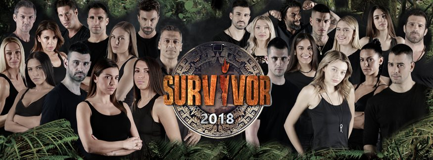 survivor2 2018