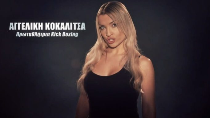 kokalitsa-1-682x384