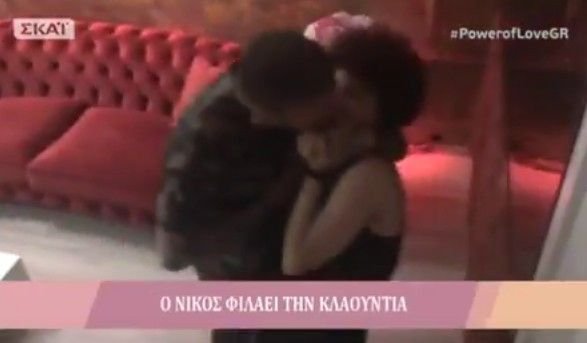 NIKOS-KLAOUNTIA-FILI-POWER-OF-LOVE