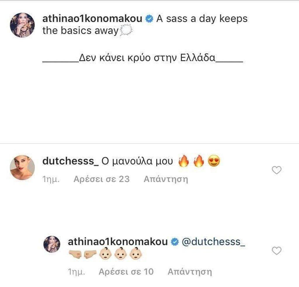 dutchesss-comment