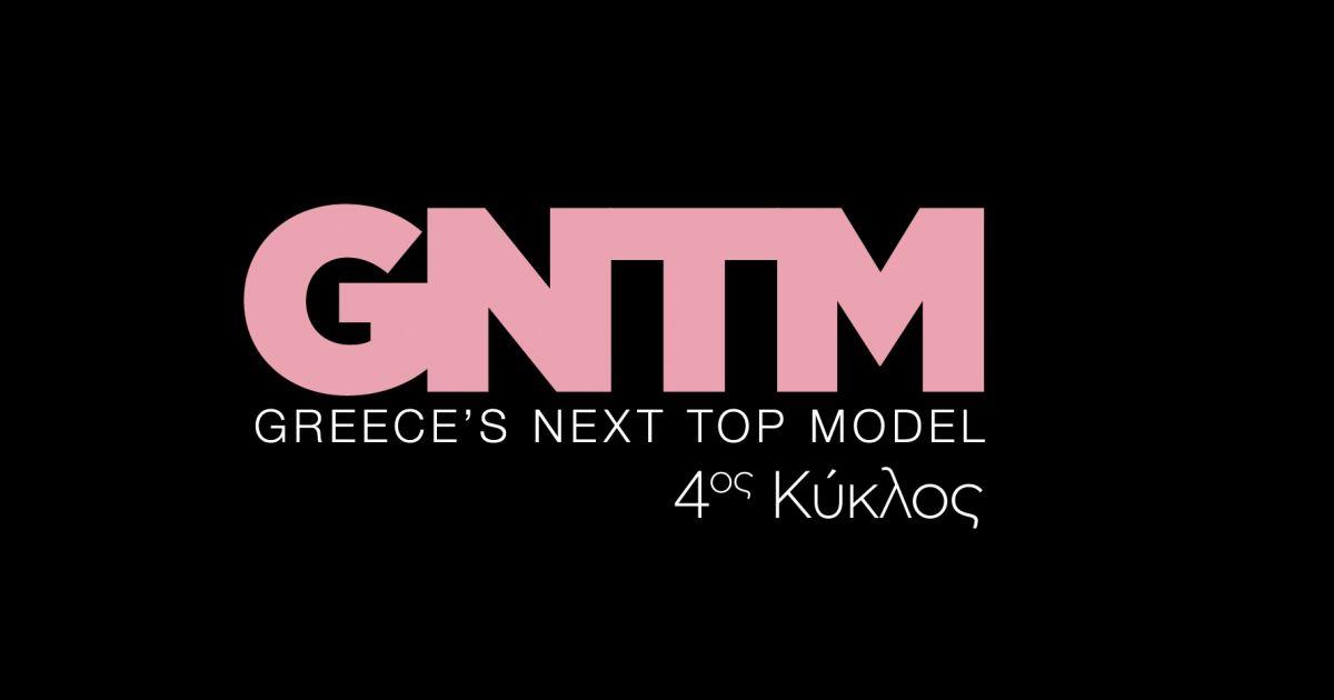 GNTM 4: Αυτοί οι παίκτες τα κατάφεραν και μπαίνουν στο σπίτι!