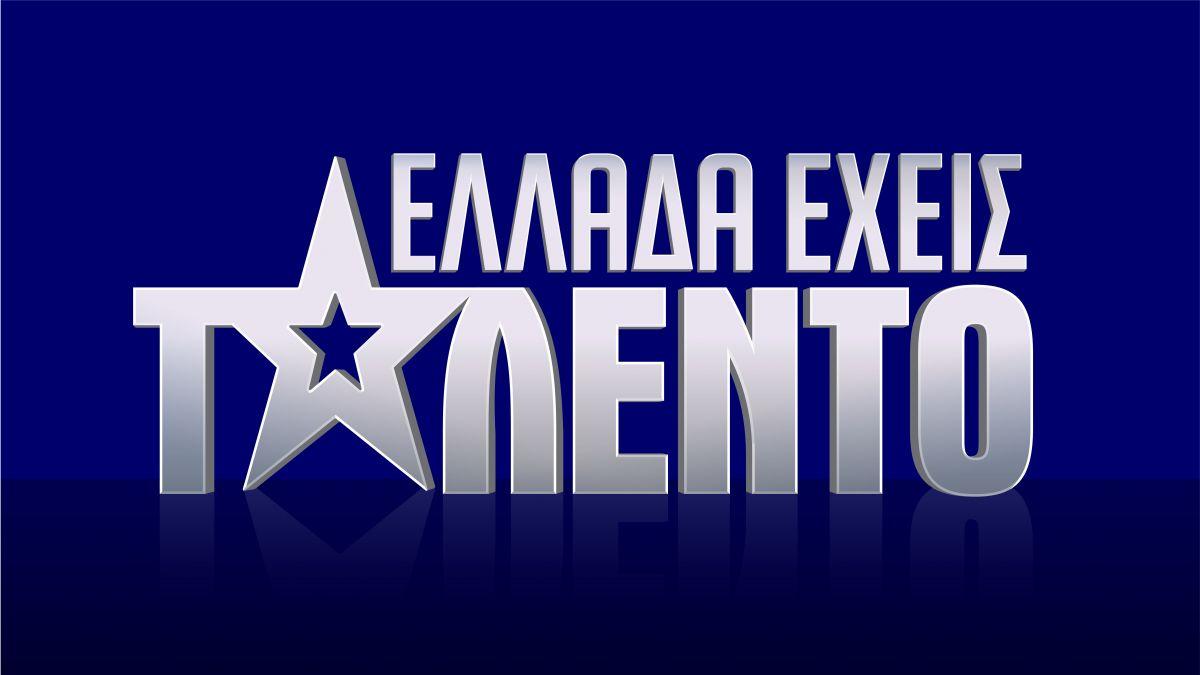 Ελλάδα έχεις ταλέντο: Είναι επίσημο! Αυτοί είναι οι παρουσιαστές και τα πρόσωπα της κριτικής επιτροπής!
