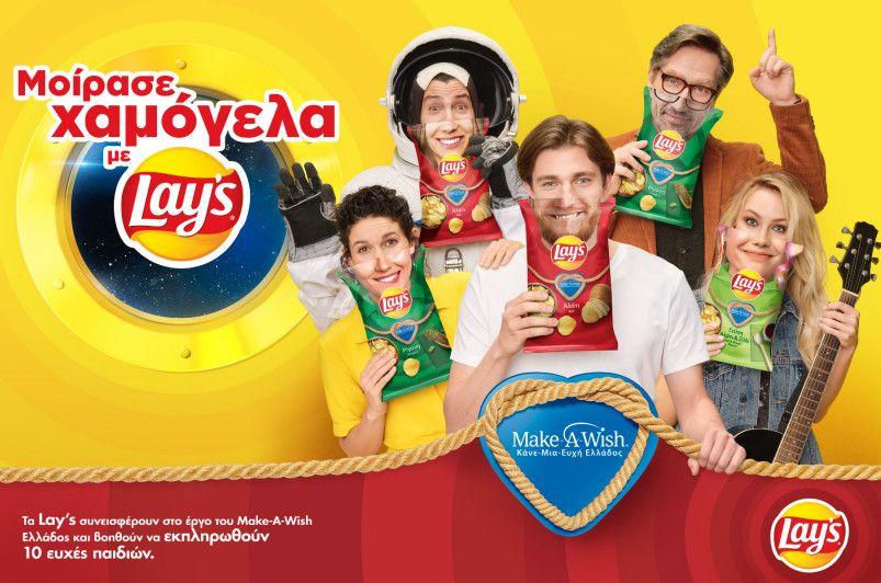 Η PepsiCo Hellas στηρίζει το Make-A-Wish Ελλάδος